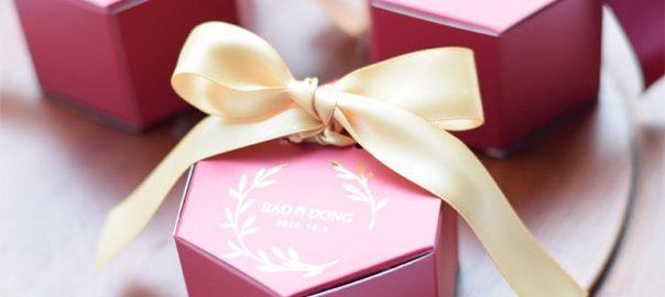 nikah-sekeri-ve-hediyelikler-kahve-kutusu-nikah-sekeri-kutusu